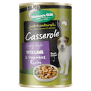 Nature's Gift   Gravy Style with Lamb & Vegetables Recipe   Wet dog food   Front of pack