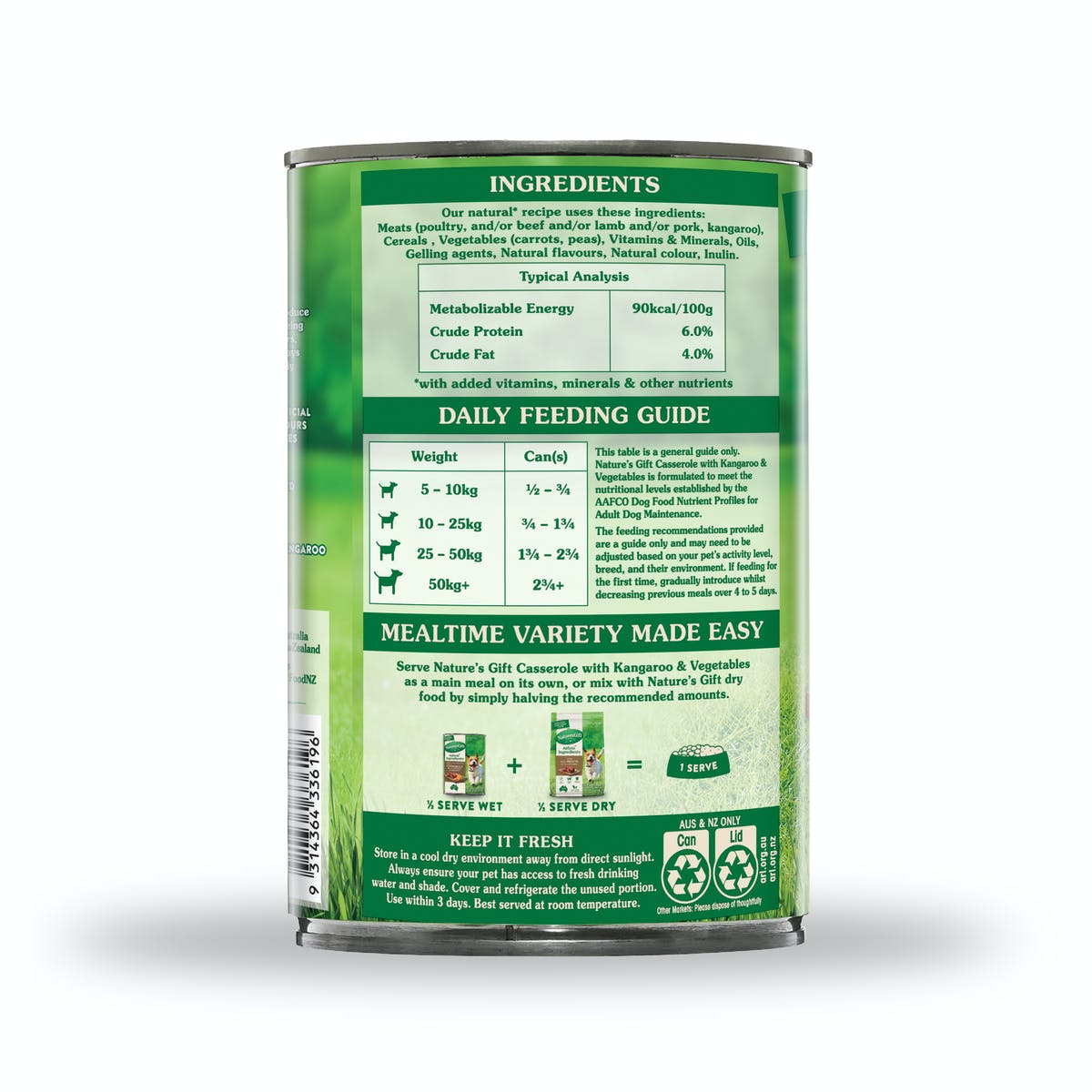 Nature's Gift | Kangaroo & Vegetable | Wet dog food | Front of pack