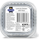 Fussy Cat | Lamb and Chicken with Peas 85g | Wet Cat Food | Back of pack