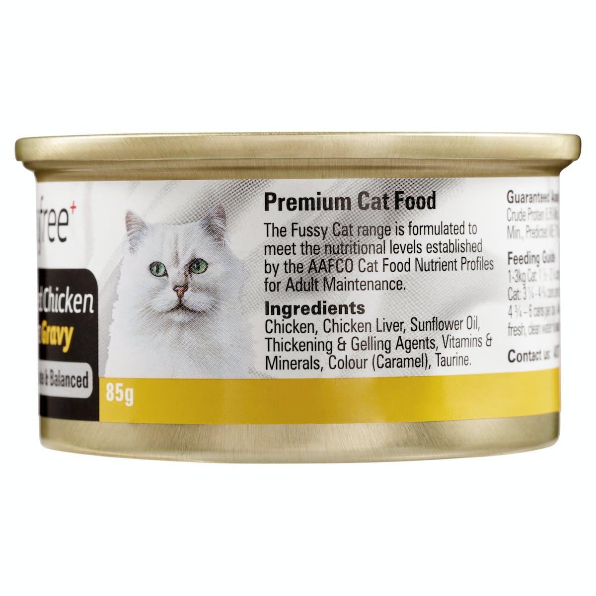 Fussy Cat | Shredded Chicken & Liver in Gravy 85g | Wet Cat Food | Right of pack