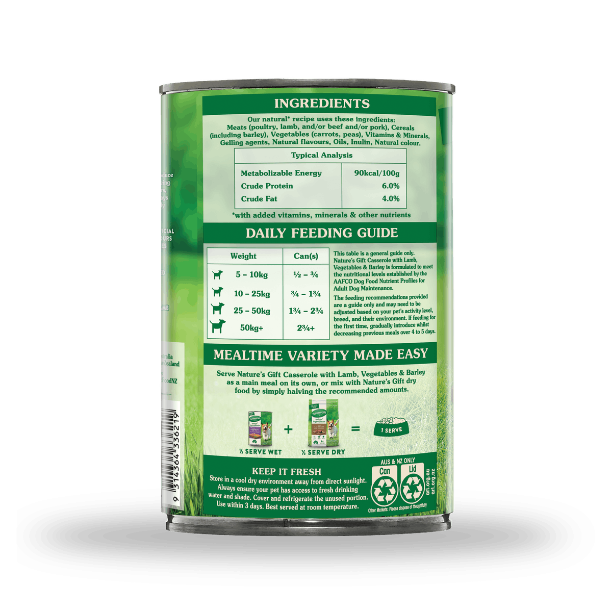 Nature's Gift | Lamb, Vegetable & Barley | Wet dog food | Front of pack